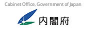 Cabinet Office, Government of Japan